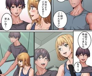 OUMA×frog Watashi datte… Koi to SEX ga Shitai 24-Sai- Hajimete no Aite wa… Imouto no SeFri ! ? Kanzenban 1 - part 4