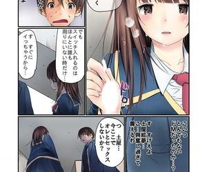 Maitaimu Manchira shiteru JK o Hakken shita node Gakuen Nai de Choukyou shite mita Ch.1