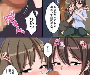 execio konecha Zutto Suki datta Osananajimi ga Shinyuu only slightly Yome ni Natta only slightly de Uwaki Lovemaking Shite Netotte Mita Hanashi
