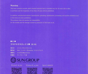 Erostellus Miel Suyasuyasuya Pikkusu Love Live! Nijigasaki High School Idol Club