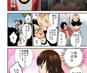 Mizuno Maimi Pleased Chinko de Hamehame Harem! ~Donna Onna wink of an eye Yarihoudai!!~ - fixing 2
