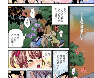 Mizuno Maimi Enchanted Chinko de Hamehame Harem! ~Donna Onna wink of an eye Yarihoudai!!~ - affixing 3
