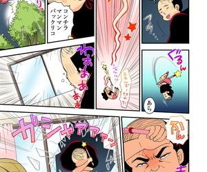Mizuno Maimi Magical Chinko de Hamehame Harem! ~Donna Onna mo Yarihoudai!!~ - ornament 4