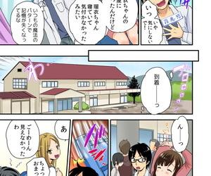 Mizuno Maimi Magical Chinko de Hamehame Harem! ~Donna Onna half a second Yarihoudai!!~ - attaching 5