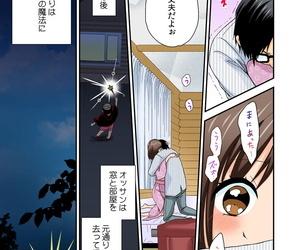 Mizuno Maimi Magical Chinko de Hamehame Harem! ~Donna Onna mo Yarihoudai!!~ - part 7