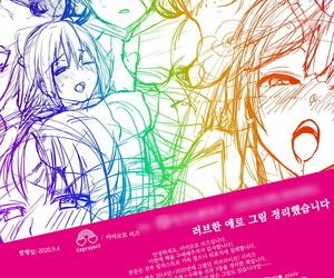 liz labour Miyamoto Liz Love na EroE Matomemashita - 러브한 에로 그림 정리했습니다 Love Live!- Love Live! Sunshine!!- Love Live! Nijigasaki Nursery Cram Get the hang Fagged Korean