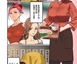 inkey- Izumi Banya Pai☆Panic ~Hasamareta Dekapai~ - 咪咪☆危機~被夾住的大奶子~ 15-18 Chinese - part 4