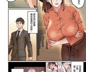 inkey- Izumi Banya Pai☆Panic ~Hasamareta Dekapai~ - 咪咪☆危機~被夾住的大奶子~ 15-18 Chinese - part 5