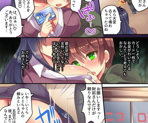 Neitifasu Reitou Mikan Irojikake Shouhou ni wa Goyoujin - fastening 2