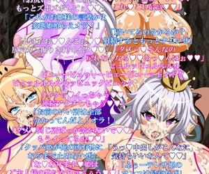 Melt Gradual mevius9 Kubiwa o Tsuketa Peer royalty Gaffer Mario Brothers Digital