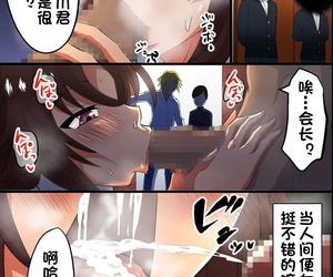 rbooks Dining Obenjo to Kashita Hinoki Megumi. Kyonyuu Seitokaichou ga Seishori Maso Benki ni Ochiru madeChinese杰克个人汉化 - part 2