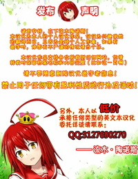 laliberte CHALLENGE Chinese 流木个人汉化 - part 3