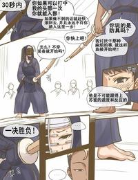 laliberte CHALLENGE Chinese 流木个人汉化