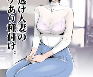 Pietoro Nuresuke Hitozuma no Wakeari Tanetsuke. - part 2