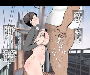Pietoro Nuresuke Hitozuma no Wakeari Tanetsuke. - part 3