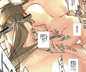 C97 Tear Go away from tsuina Lingga Hakuchi Senji Nisshi: April 9th 1100