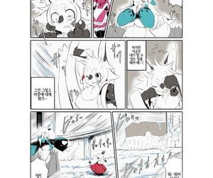 Uchuu Neko-juu Kougyou Inukon Geek. Shinsai Ranbu Korean LWND Digital