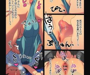 Gege Hajimete no Seitsuu Bigwig of Fighters Digital
