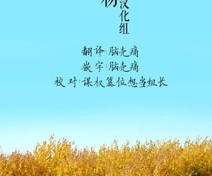 C94 Yajirushi Key Meito Obscene TaiL Chinese 白杨汉化组