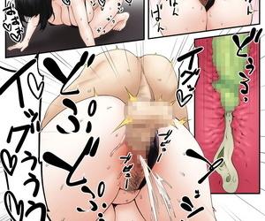 Spongehead Daruguxwa Gifu Netorare ~Mekakure Bakunyuu Hitozuma Makie Dounyuu Hen~ - part 3