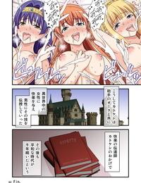 Yudokuya Tomokichi Charisma AV Danyuu ga Zetsurin Orc ni Isekai Tensei Shita Hanashi. Full Color Soushuuhen Digital - part 5