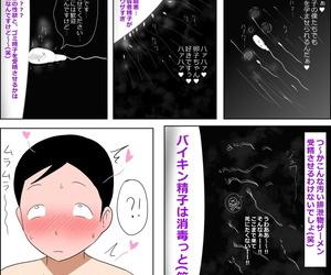 ampullaria Gakkou no InChara Joshi approximately Christmas ni Pakopako suru Hanashi