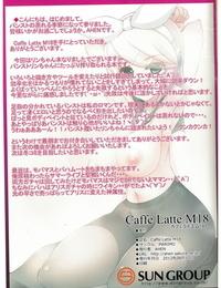 C82 MARIMO AHEN Caffe Latte M18 VOCALOID