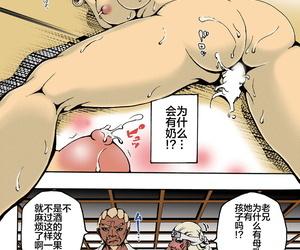win win ADULT Naruto Chinese 新桥月白日语社 Digital - part 2