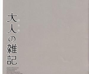 C97 CUT A DASH!!- Blazer One Mitsumi Misato- Amaduyu Tatsuki Otona no Zakki Various