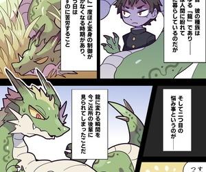 Imaat Shoutai o mirareta ryuu no otokonoko ga kouhai no joshikousei o nomikonjau hanashi