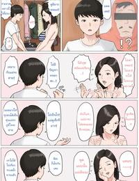 Horsetail Kaa-san Janakya Dame Nanda!! 3 ~Natsuyasumi Zenpen~ Thai ภาษาไทย - part 2