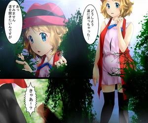 Shinenkan Toki Koushitsuka shi Katamatta Kodaijin ga Hakubutsukan ni Tenji sareru Hanashi Pokémon Decensored
