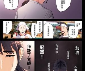 Tamagou Hametsu no Itte Chinese Mars漢化
