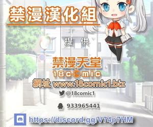 C95 Hitotosensou Hitotose Rin Uzaki-chan wa H Shitai!2 Uzaki-chan wa Asobitai! Chinese 禁漫漢化組