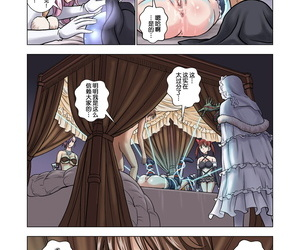 Hiero Tensei Shitara Poshon Datta w Chinese 鬼畜王汉化组 - part 3