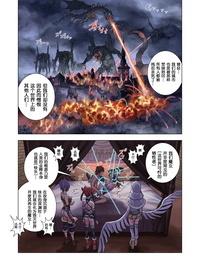 Hiero Tensei Shitara Poshon Datta w Chinese 鬼畜王汉化组 - part 4