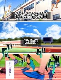 STUDIO HUAN Raidon Rikujoubu Buchou to Fukubuchou wa Ore no Nama Onaho!!! Kasshoku Hada Ban