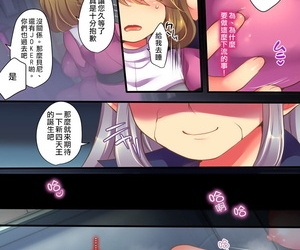 Amuai Okashi Seisakusho Reitou Mikan- Shikishi Tenki Seisou Sentai Brave Hearts ~Soshite Seigi wa Aku ni Otsu~ Chinese 熊崎玉子汉化组