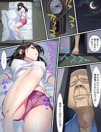 Korosuke Yuganda Fukushuu SEX ~ Shoujo no Mitsu Okumade Neji Komarete…! Kanzenban 1 - part 2