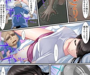 Korosuke Yuganda Fukushuu Sexual intercourse ~ Shoujo bantam Mitsu Okumade Neji Komarete…! Kanzenban 1 - part 2