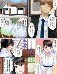 Korosuke Yuganda Fukushuu SEX ~ Shoujo no Mitsu Okumade Neji Komarete…! Kanzenban 1 - part 3