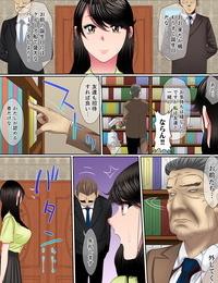 Korosuke Yuganda Fukushuu SEX ~ Shoujo no Mitsu Okumade Neji Komarete…! Kanzenban 1 - part 4