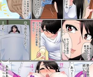Korosuke Yuganda Fukushuu SEX ~ Shoujo no Mitsu Okumade Neji Komarete…! Kanzenban 1 - part 5