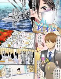 Korosuke Yuganda Fukushuu SEX ~ Shoujo no Mitsu Okumade Neji Komarete…! Kanzenban 1 - part 6