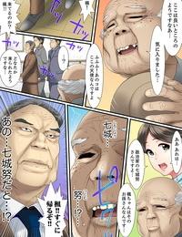 Korosuke Yuganda Fukushuu SEX ~ Shoujo no Mitsu Okumade Neji Komarete…! Kanzenban 1