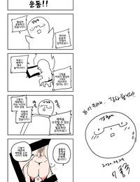 Chung_Chung 리퀘스트 모음집 Vol.13 Arknights- Last Origin- Girls Frontline Korean - part 2