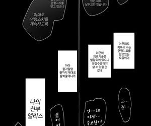 Yajirushi Key Meito Kasou Douwa wa Kiken ga Ippai!?if BoroMake Bad End Hen Korean Digital - part 2