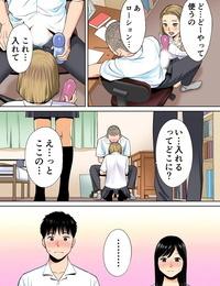 Katsura Airi Karami Zakari vol. 1 Colorized - part 3