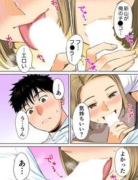 Katsura Airi Karami Zakari vol. 1 Colorized - part 4