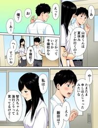 Katsura Airi Karami Zakari vol. 1 Colorized